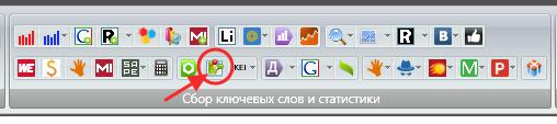 """кнопка """"Определение геозависимости запроса в Яндекс"""" в key collector"""