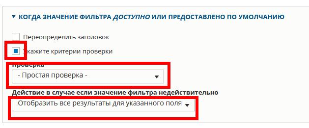 znacheniya.png
