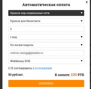 proksi_ipv4_proxy_sale.com.png