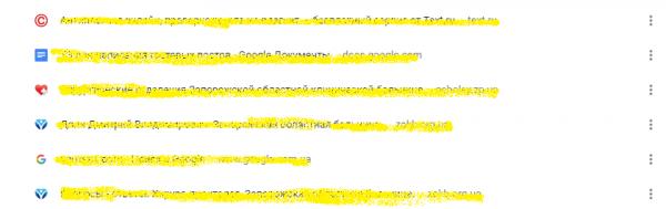 история фавиконок в браузере